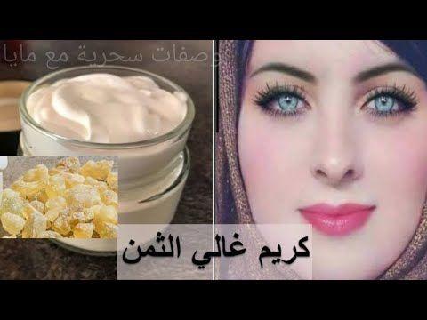 سر من اسرار اكبر مراكز التجميل الطريقة الاصلية لعمل كريم لبان الذكر لبشرة مشدودة ووجه ابيض كالقمر Beauty Recipes Hair Beauty Care Routine Skin Care Masks