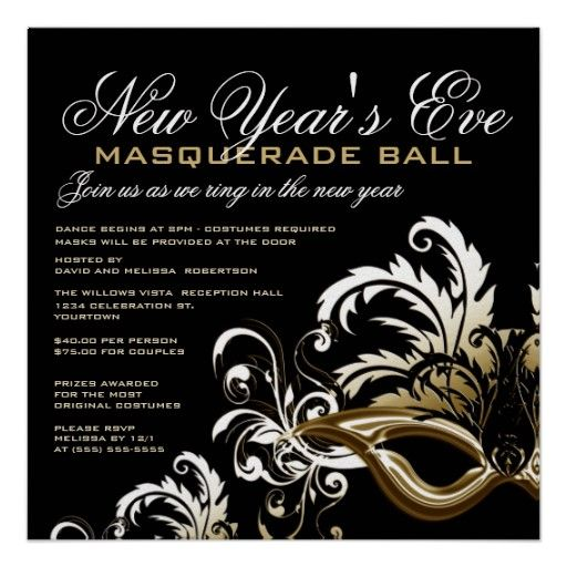 You're Invited! New Years Eve Masquerade Ball Invitation ...