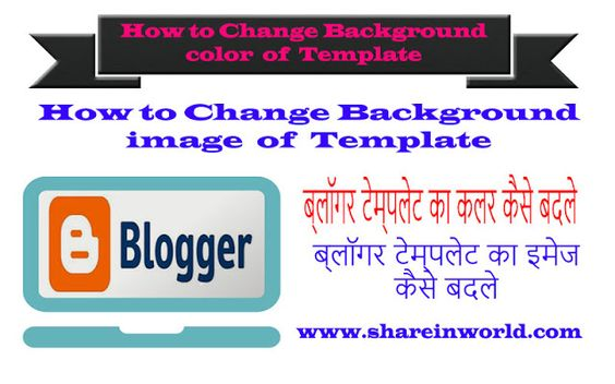 How to Change Background color or Image of Blogger TemplateBy Sabhaya SagarBLOGGER GUIDE, CHANGE TEMPLATE, CSSNo commentsHow to Change Background color or Image of Blogger Template