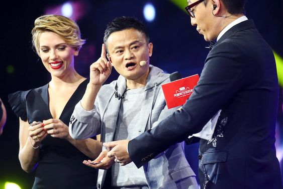 Alibaba Invests In Turkey's E-commerce Platform Trendyol
