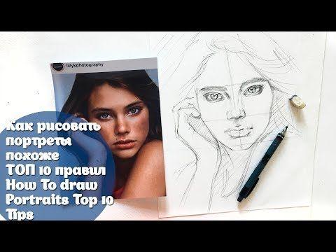 Lesya Poplavskaya Youtube Portrait Drawing Sketch Videos Drawings