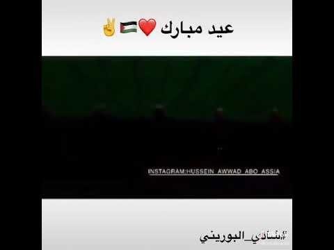 عيدكم مبارك Youtube Incoming Call Screenshot Incoming Call