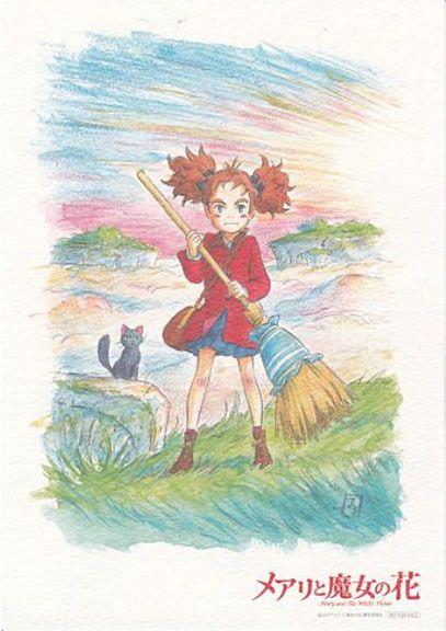 メアリと魔女の花の鉛筆画