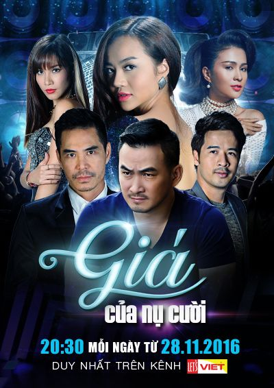 Phim Giá Của Nụ Cười |  Việt Nam | Let's Viet