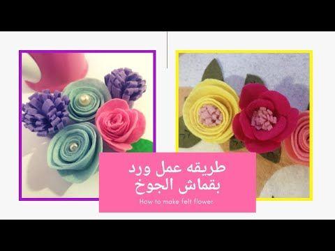 Doha Taha Youtube Flowers Fall Flowers Rose