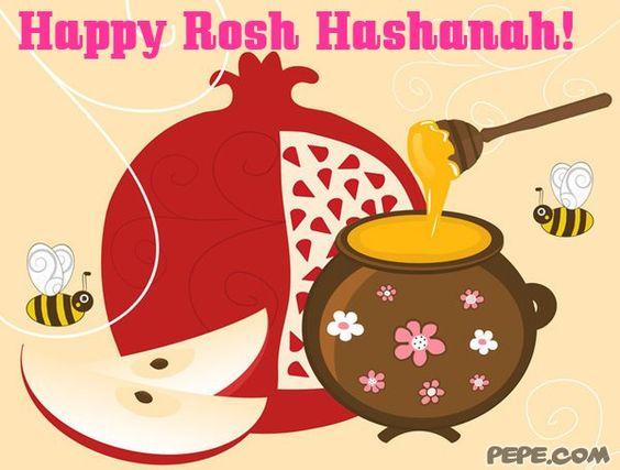 Happy Rosh Hashanah | Happy Rosh Hashanah! - greeting card on PEPE.com