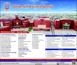2965b000d6b169fe746f7505fef5db9a - How To Get Admission In Aga Khan Medical College