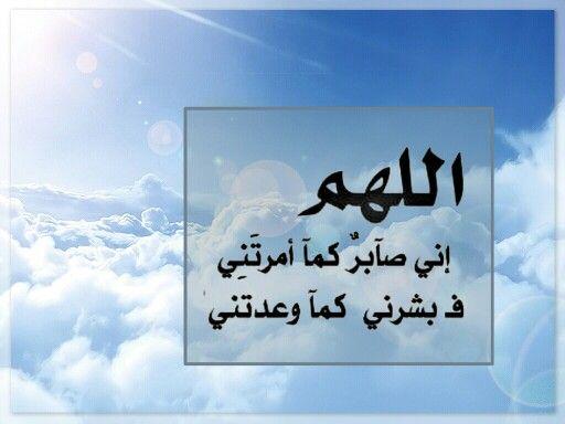 Pin By Ahmad Shaweesh On بالعربي Light Box My Love Light