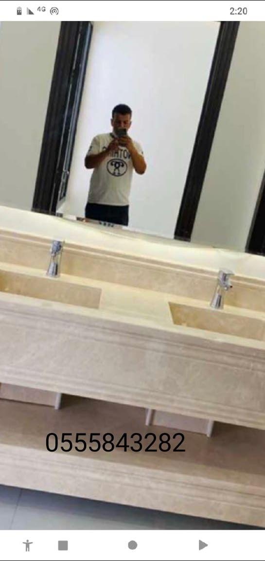 مغاسل رخام حمامات الرياض جديد