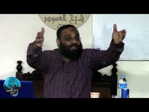 تأسيس وعي المسلم المعاصر المحاضرة الأولى م أيمن عبد الرحيم Youtube Fictional Characters Character