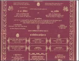 Hindu Wedding Card Matter In Hindi For Daughter Beauty Fzl99 Hindu Wedding Cards Hindu Wedding Invitations Hindu Wedding Invitation Wording