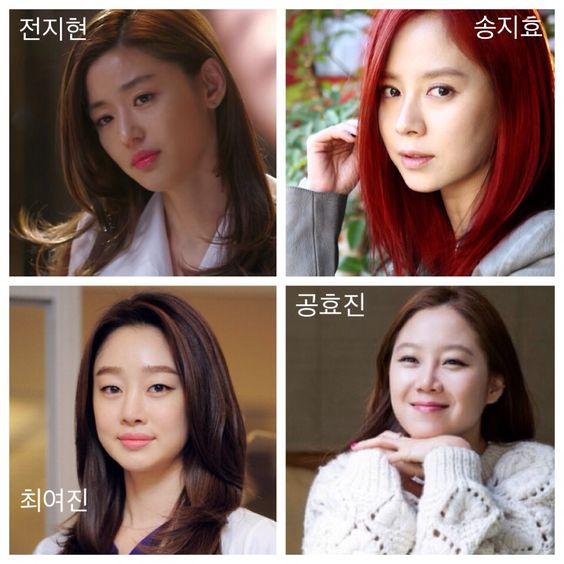Korean drama actresses