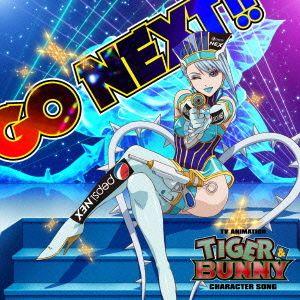 tiger_bunny_-_character_song_go_next_9899.jpg (300×300)