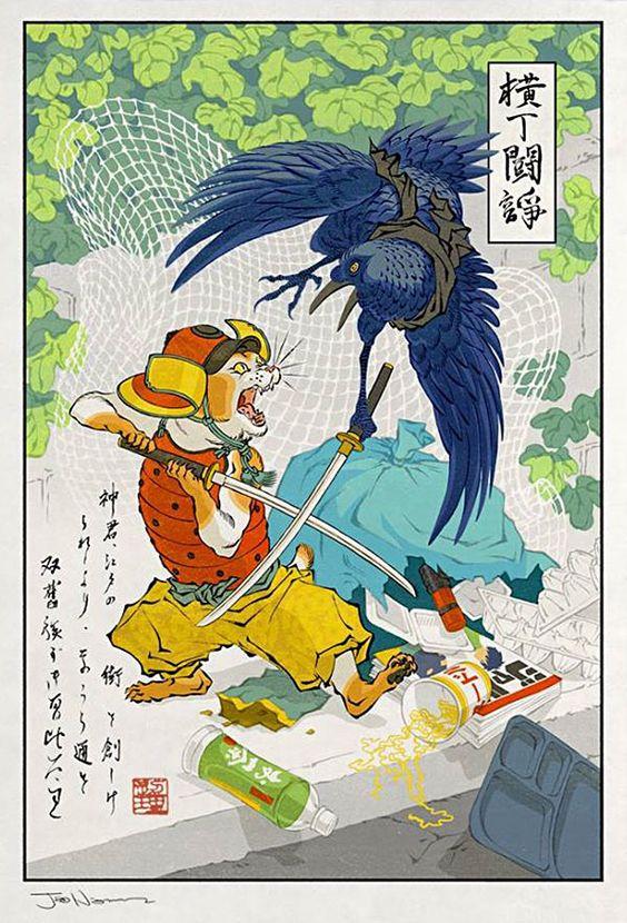 ART: Jed Henry & Dave Bull - Ukiyo-e Heroes