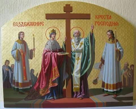 <<С Праздником ,православные! # 27 сентября 2016 - Воздвижение Честного и Животворящего Креста Господня-один из двенадцати великих церковных праздников, символизирует победу христианства над культурами и цивилизациями>>