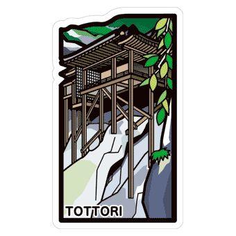 gotochi postcard nageire do tottori