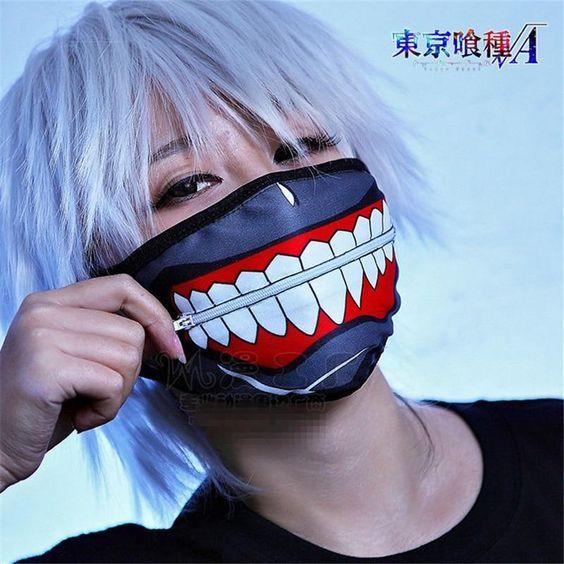 1pc Kaneki Ken Face Masks Zipper Anti-Dust Anime Tokyo Ghoul Cosplay Props