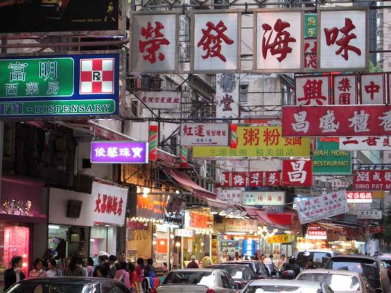 Image result for hong kong street signs