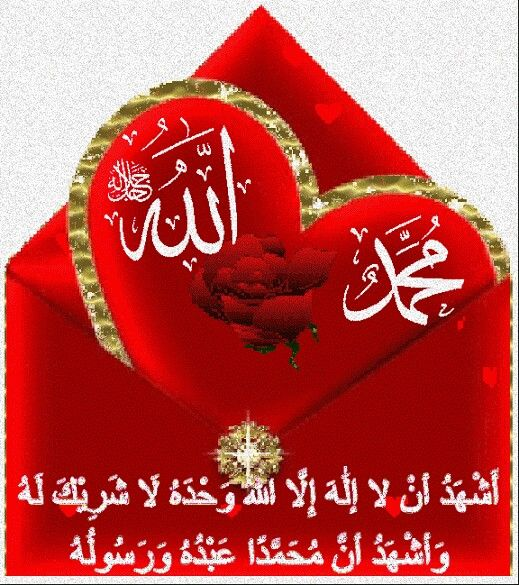 Pin By Zahra On Prophet Hozrat Mohammad Saw Islamic Images Allah Islamic Pictures