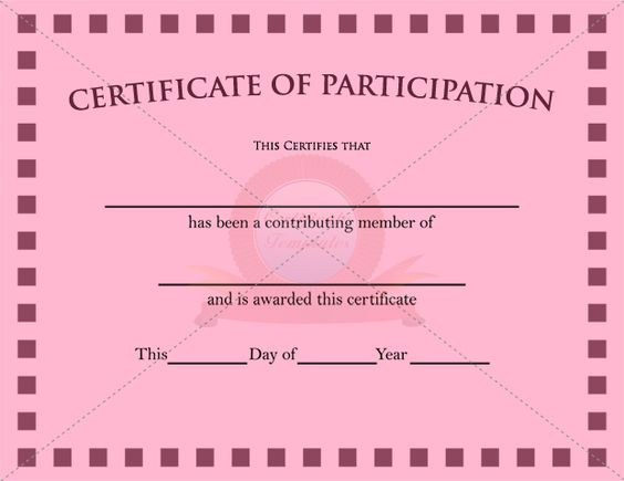 Participation Certificate Template PARTICIPATION CERTIFICATION - First Aid Certificate Template