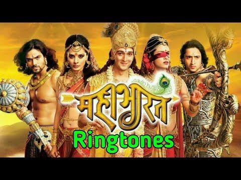 Top 5 Mahabharat Ringtone Mahabharat Song Mahabharat Mahabharat Whatsapp Ststus Killertone Youtube Songs Krishna Songs Cute Love Songs