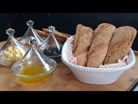 مخبزة فالدار باكيط بالدقيق القمح الكامل بطريقة ناجحة Youtube Food Breakfast French Toast