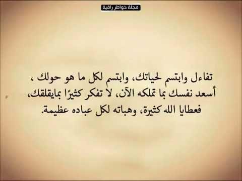 كلام راقي وأنيق أجمل كلمات راقية Arabic Love Quotes Tattoo Quotes Quotes