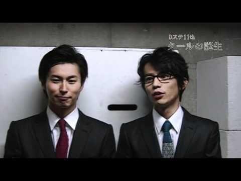 Tetsuya Makita with megane & Masashi Mikami