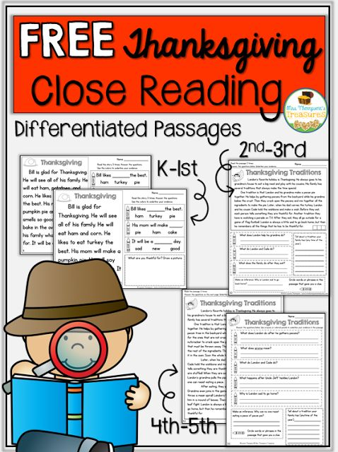 Reading Worksheets Classroom Freebies Thanksgiving Reading Comprehension, Reading  Freebies, Thanksgiving Reading Passages