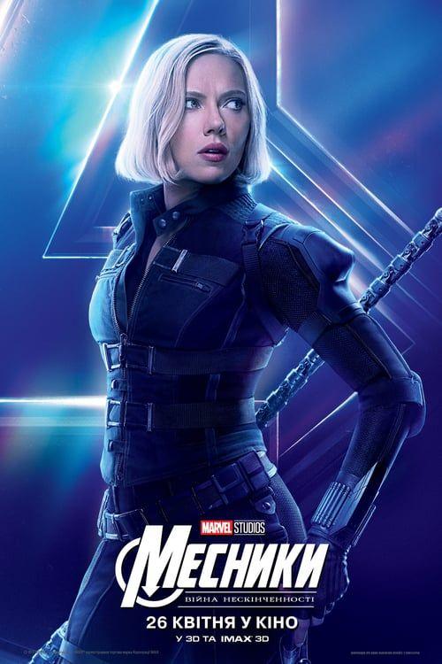 Watch Avengers Infinity War 2018 Full Online Hd Movie Streaming