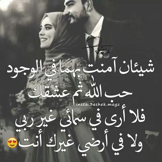 بالصور كلمات عشان الحب , اجمل صور عليها كلام حب 29ebd37fdd70eb525eeebe9b264ab4d8