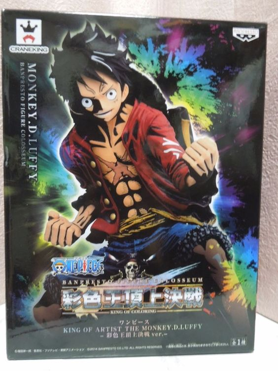 New One Piece King of Artist The Monkey D Luffy Figure from Japan Rare