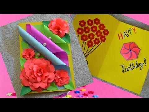 Birthday Card Paper Flower Making Hexagon Flower Fold Card