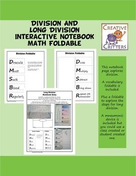Long division interactive notebook math foldable