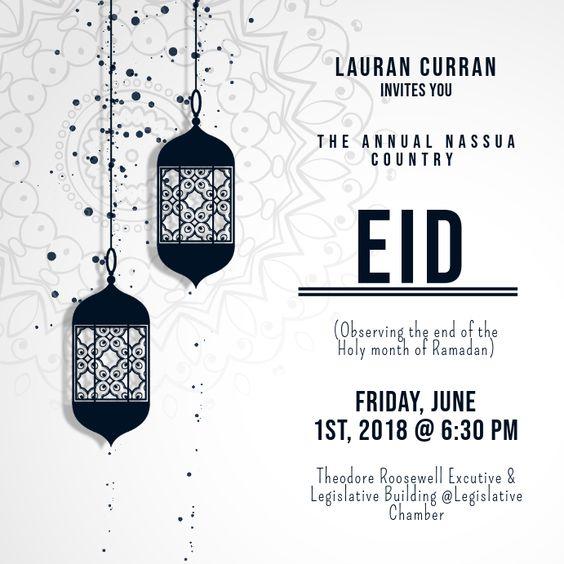 Eid Reception Black And White Invitation Eid Card Template Invitation Card Sample Eid Greeting Cards