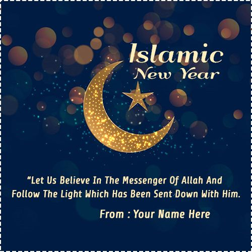 Islamic New Year Card 1440 Festival Wishes Online With Your Name And Photos Free Download Writ In 2020 Islamic New Year Wishes Islamic New Year Happy Islamic New Year