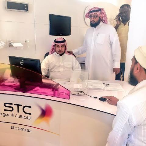 صحيفة سبق: البصمة شرط لاستخراج شرائح الاتصالات بفرع وادي الدواسر - أخبار السعودية