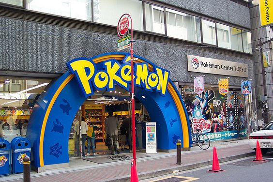 Pokemon Center TOKYO   http://www.pokemon.co.jp/gp/pokecen/english/