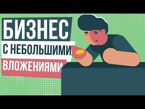 Biznes V Garazhe Chem Mozhno Zanyatsya V Garazhe Proizvodstvo Teplic V Garazhe Idei Dlya Biznesa Youtube V 2021 G Biznes Teplica Garazh