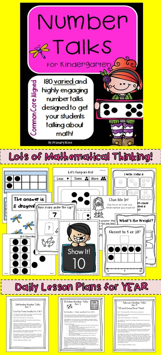 These number talks are perfect for getting your kindergarteners thinking math and participating in academic conversations. They are aligned to common core standards and are engaging, VERY easy to implement, and fun!