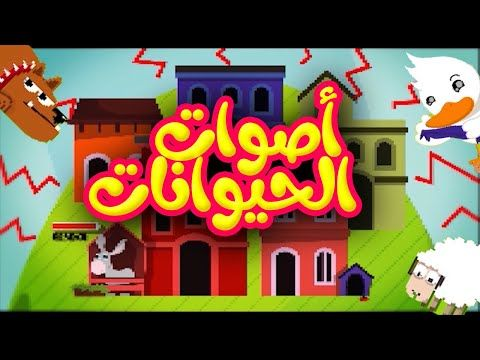 تحميل انشوده عيدك مبارك حبيبي Mp3