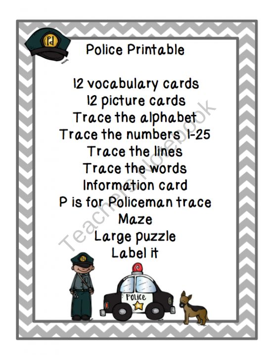 police officer lesson plans for preschool the world s catalog of ideas 262