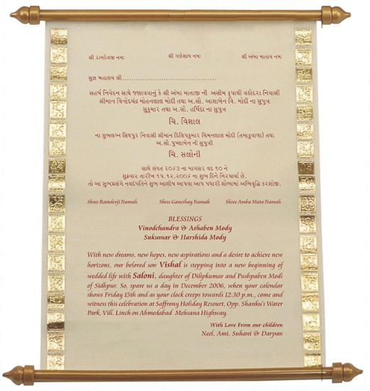 Wedding Invitation India Wedding Traditions Marriage And