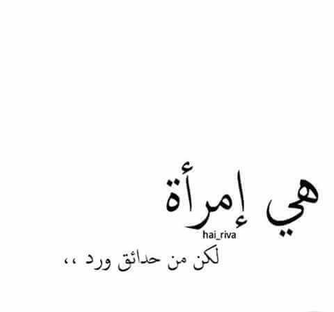 صور حب 2017 من أجمل الصور الرومانسية و العشق مع صور حب في غاية الروعة بفبوف Words Quotes Funny Arabic Quotes Sweet Love Quotes