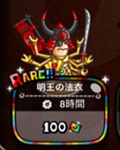 2-剣士城ドラ攻略240p300x