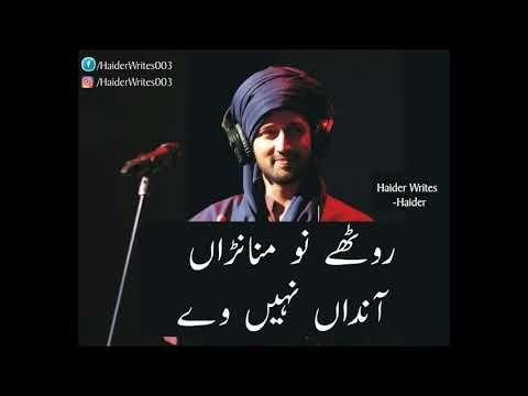 Hue Bechain Male Version Whtsapp Status Videos Whatsapp Status Video Song Hindi Youtube Youtube