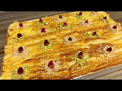 29008 طريقة عمل بسبوسة بنكهة البقلاوة بطعم رائع وطريقة سهلة Youtube Cheese Pizza Food Pizza
