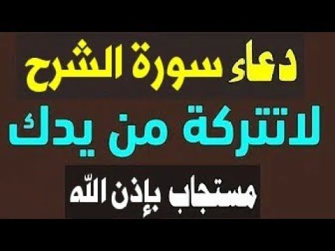Youtube Quotes Youtube Islamic Quotes