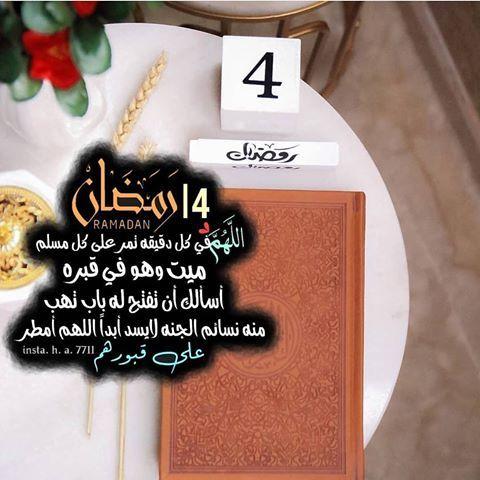 رمزيات من تجميعي K Lovephooto Instagram Photos And Videos Calm Artwork Ramadan Lettering
