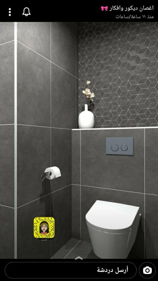 Pin By مسك الخروصي On دورات مياه Bathroom Interior Design Bathroom Interior Bathroom